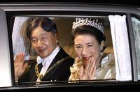 Emperor Naruhito enthronement in Tokyo