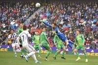 El Real Valladolid recibe a la Real Sociedad