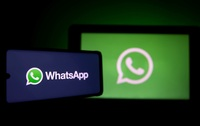 No, no perderás tu cuenta de WhatsApp si no la actualizas