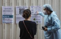 Pekín blinda sus accesos para protegerse de los rebrotes