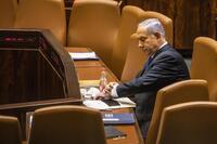 Netanyahu dejará la residencia oficial el 10 de julio
