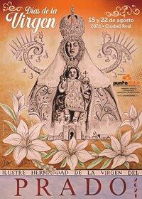 La Hermandad de la Virgen del Prado anuncia su cartel