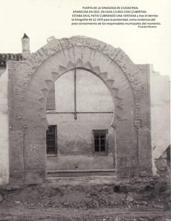La Sinagoga Mayor de Ciudad Real
